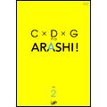 C×D×G no ARASHI! VOL.2 DVD
