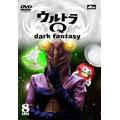 袴田吉彦/ウルトラQ ~dark fantasy~ case8 [AVBA-22058]