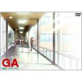 きゆづきさとこ/GA 芸術科アートデザインクラス Vol.1 通常版 [AVBA-29398]
