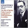 ロバート・クラフト (Conductor)/Stravinsky -125th Anniversary Album:Violin Concerto (4/2006)/Zvezdolikiy (1992)/etc:Robert Craft(cond)/Philharmonia Orchestra/etc[8557508]