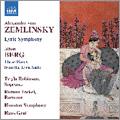 ハンス・グラーフ/Zemlinsky: Lyric Symphony Op.18; A.Berg: 3 Pieces from the Lyric Suite / Hans Graf, Houston SO, etc[8572048]