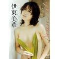 伊東美華/Nature nude [TSDV-11929]