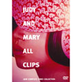 JUDY AND MARY ALL CLIPS -JAM COMPLETE VIDEO COLLECTION DVD