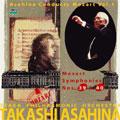 朝比奈隆/モーツァルト選 I :交響曲第39番 K.543/第40番 K.550:朝比奈隆指揮/大阪フィルハーモニー交響楽団[GDOP-2011]