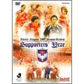 アルビレックス新潟/アルビレックス新潟 シーズンレビュー2007 サポーターズイヤー [NFC-329]