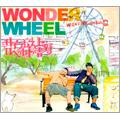 サイプレス上野とロベルト吉野/WONDER WHEEL [XNAE-10019]