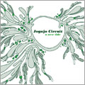 Jogujo Circuit/ア・ニュー・タイド [WRDCD-034]