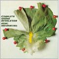 翠川敬基/完全版 「緑色革命」 ~Complete Grune Revolution [DMHRP-129]