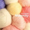 クラシカルBGM9 Maternity 胎教にいいクラシック [CCCD] CopyControl CD