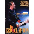 Eric Clapton/ヤング・ギター コレクション Vol.2 エリック・クラプトン [440163019X]
