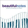 ビューティフル・ノーツ -300th anniversary of PIANO-