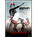 仮面ライダー VOL.14 DVD