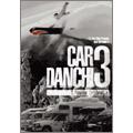 車団地 CAR DANCHI 3 A Powder Celebration [VISB-00002]