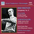 ヴィルヘルム・フルトヴェングラー/Wilhelm Furtwangler Vol.2:Beethoven:Symphony No.5/Furtwangler:Symphonic Concerto/Wagner:Parsifal-Prelude To Act 1 & Good Friday Spell:W.Furtwangler [8110879]