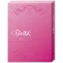スターの恋人 DVD-BOXI
