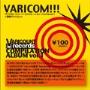 VARICOUNT records COMPILATION ALBUM<タワーレコード限定>
