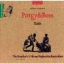 Richard Duffalo/Gershwin: Porgy & Bess Suite / Houdini's, Nieuw Sinfonietta [CCS8395]