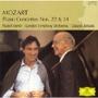 クラウディオ・アバド/モーツァルト・ベスト1500:ピアノ協奏曲第22番 K.482/第24番 K.491:ルドルフ・ゼルキン(p)/クラウディオ・アバド指揮/LSO [UCCG-6016]