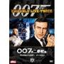 007は二度死ぬ デジタルリマスター・バージョン<初回生産限定版>