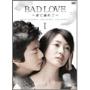 BAD LOVE ~愛に溺れて~ DVD-BOX I(6枚組)