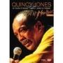 Quincy Jones/50周年記念ライヴ~ライヴ・アット・モントルー 1996 [VABG-1258]