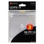 NAGAOKA CDプラスチック・ケース 透明 3個パック