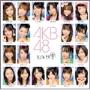 10年桜 [CD+DVD]