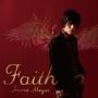 Faith [CD+DVD]<初回生産限定盤>