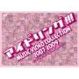 アイドリング!!! MUSIC VIDEO COLLECTION 2007-2009 そこそこたまったんで出しちゃいますング!!!