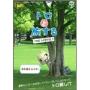 内田保憲/トロと旅する THE MOVIE <初回生産限定版> [PCBC-51539]