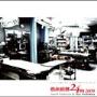 フジテレビ系ドラマ オリジナルサウンドトラック 『救命病棟24時』2009