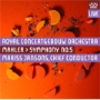 Mahler: Symphony No.5 (10/18,21/2007, 1/16-17/2008)  / Mariss Jansons(cond), RCO