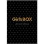 佐藤太/Girl's BOX ラバーズ☆ハイ スペシャル・エディション(2枚組) [ADE-0895]