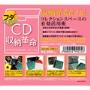 disk union CD収納革命 フタ+ (片面クリア) 100枚セット