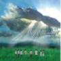 グエン・ドク/Angel's Ladder~天使のはしご~ [BMV050801]