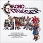 「クロノトリガー」オリジナル・サウンド・ヴァージョン