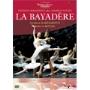 Milan La Scala Ballet/ラ・バヤデール(全3幕)/ミラノ・スカラ座バレエ団 [TDBT-0163]