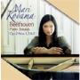 Beethoven: Piano Sonatas No.1 Op.2-1, No.2 Op.2-2, No.3 Op.2-3 (4/2008)  / Mari Kodama(p)