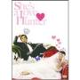 彼女がラブハンター DVD-BOXI