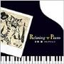 宮崎駿コレクション:リラクシング・ピアノ