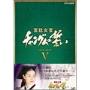 宮廷女官 チャングムの誓い DVD-BOX V