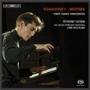 チャイコフスキー: ピアノ協奏曲第1番、メトネル: ピアノ協奏曲第1番、愛らしき子