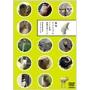 動物チラリズム -カメラ目線動物写真DVD- [VTBF-5054]