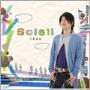 Soleil [CD+DVD]