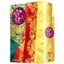 宮~Love in Palace DVD-BOXI