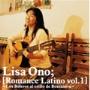 小野リサ/Romance Latino vol.1 [TOCT-90029]