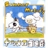Summer Melody ナツメロ 326 [UMCK-1114]