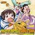 金色のガッシュベル!! キャラクターソングシリーズ ガールズサイド [NECA-30116]
