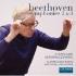 ザールブリュッケン・カイザースラウテルン・ドイツ放送フィルハーモニー管弦楽団/Beethoven:Symphony No.2/No.3:Stanislaw Skrowaczewski(cond)/Saarbrucken Radio Symphony Orchestra [OC522]