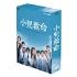 小西真奈美/小児救命DVD-BOX(5枚組) [PCBE-63281]